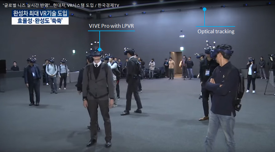 LPVR Hyundai HMD room view